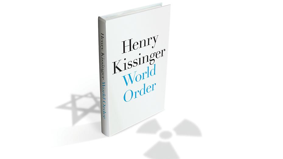 Kissinger-S