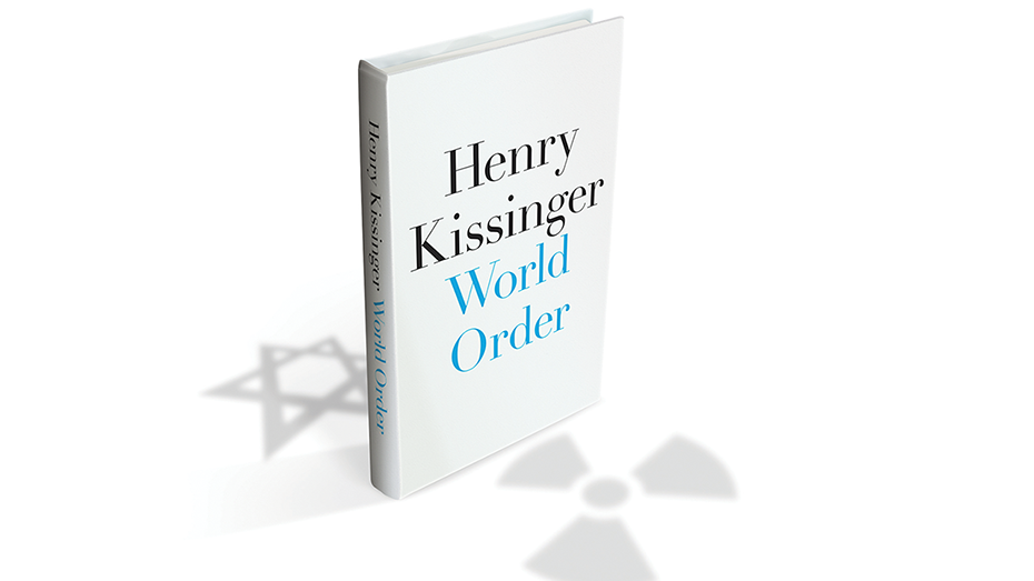 Kissinger-S