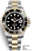 Rolex-Sea-Dweller